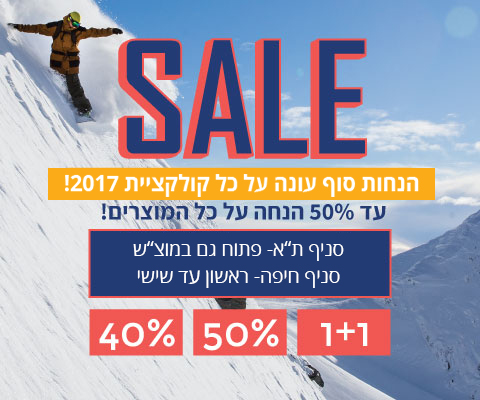 skipass_web_mobile_homepage_sale_sof_nosaf_banner_480x400_6317_update (1)